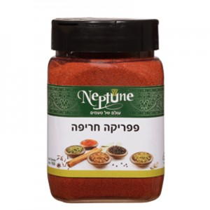 paprika-harifa